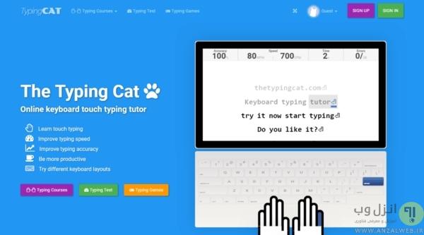 اندازه گیری سرعت تایپ به همراه یادگیری با ابزار The Typing Cat