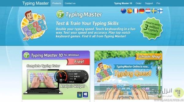 تست سرعت نوشتن با رایانه در Typing Master 10