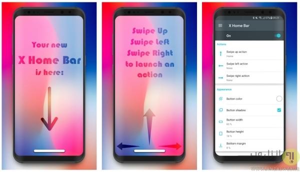 X Home Bar برای افزودن دکمه هوم متفاوت اندروید