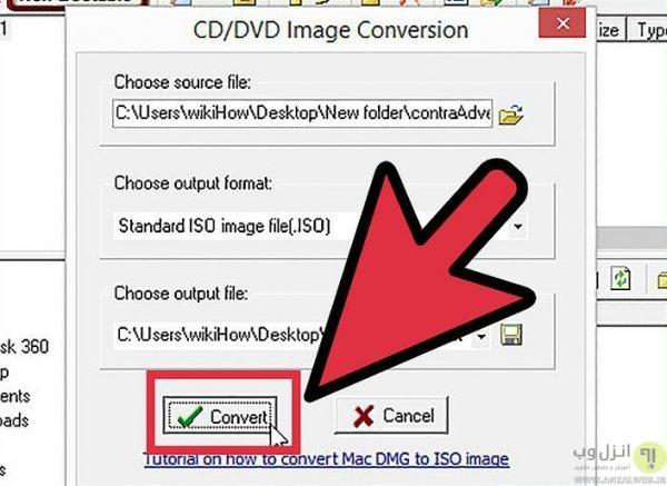 تبدیل فایل BIN به ISO جهت باز کردن آن