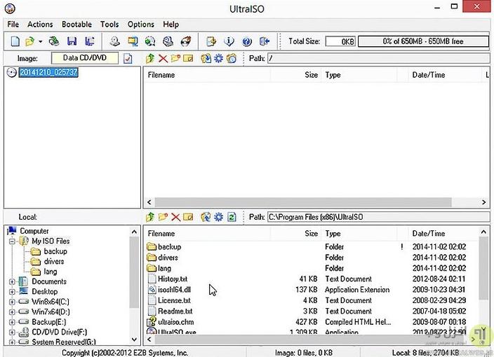 باز کردن فایل BIN با درایو مجازی