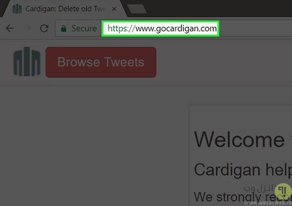 برنامه Cardigan برای حذف تمام توییت های توییتر