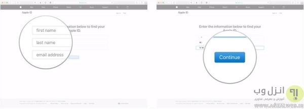 پیدا کردن اطلاعات اپل ایدی با فراموش کردن ایمیل