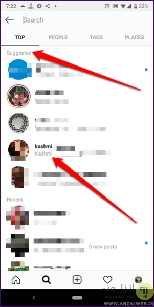 حذف Top Suggested ها در قسمت جست و جو اینستاگرام