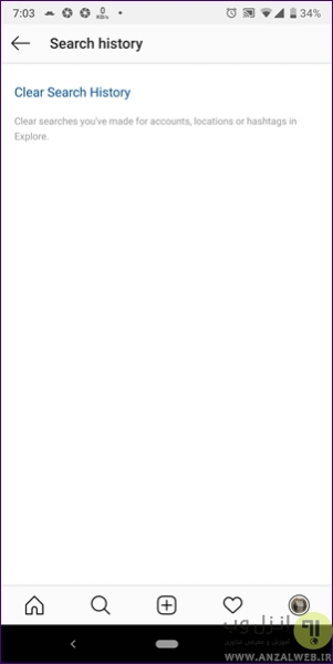 حذف کامل هیستوری اینستاگرام جدید