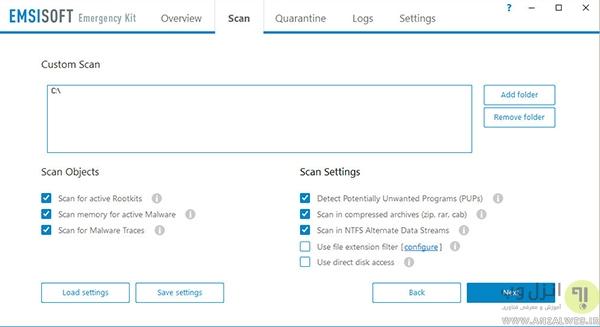 ویروس کشی بدون نصب با برنامه Emsisoft Emergency Kit