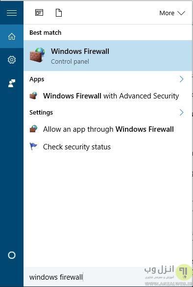 خاموش کرن فایروال ویندوز