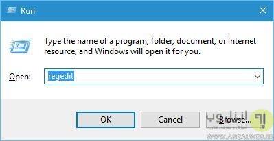 تغییر دادن محل پوشه Program Files