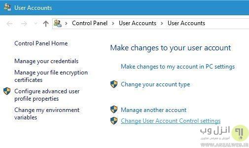 تغییر تنظیمات صدا و خاموش کردن Account Control !