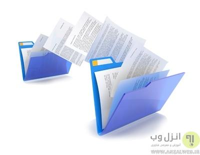 عدم نمایش محتویات فایل اکسل