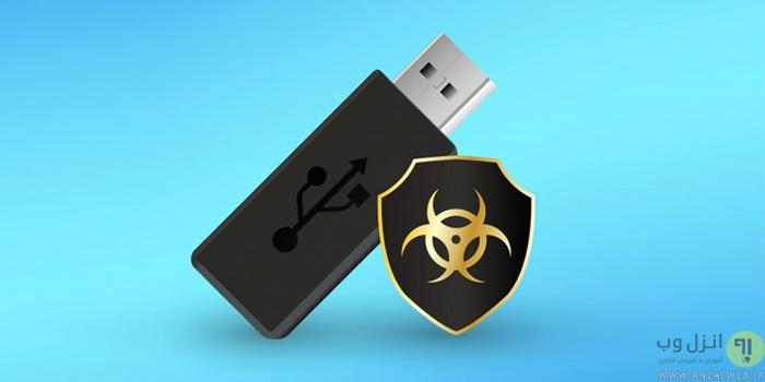 بهترین آنتی ویروس پرتابل بدون نیاز به نصب کامپیوتر فلش