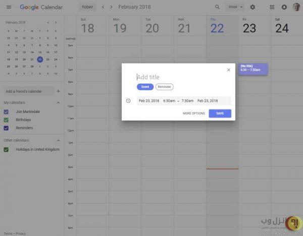 ایجاد یک رویداد در تقویم گوگل