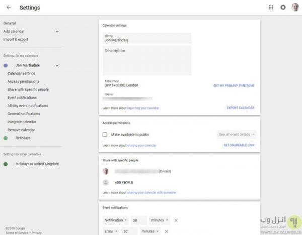 به اشتراک گذاشتن تقویم در تقویم گوگل