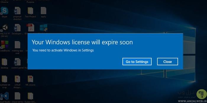روش رفع ارور your windows license will expire soon در ویندوز 10
