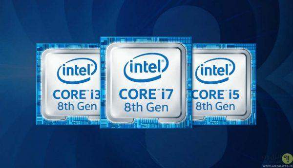 آخرین نسل پردازنده در بازار