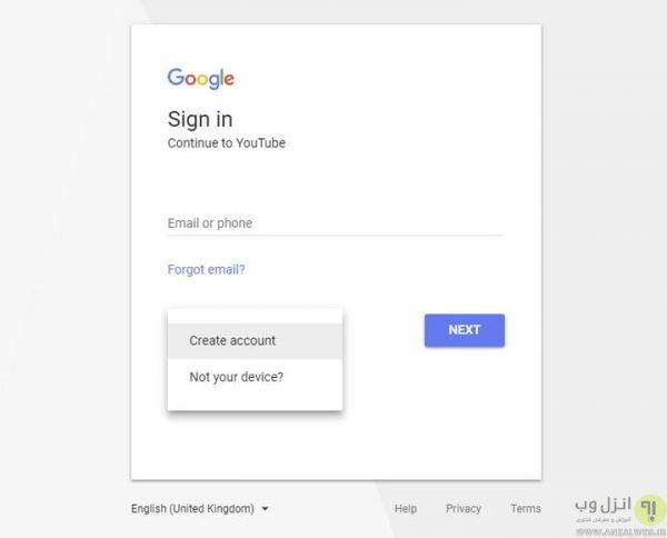 نحوه کار با تقویم گوگل