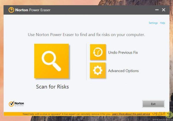 نرم افزار Symantec Norton Power Eraser برای حذف ویروس ها بدون نصب