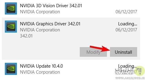 نصب آخرین درایور گرافیک برای رفع مشکلات