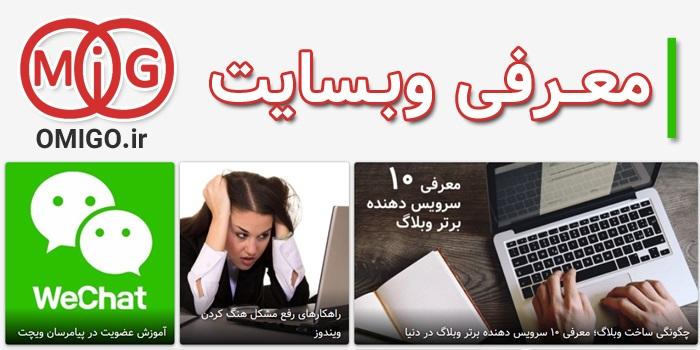 مقالات آموزشی موبایل و رایانه