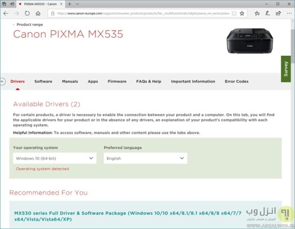 نصب چاپگر روی ویندوز با استفاده از نرم افزار های راه انداز چاپگر
