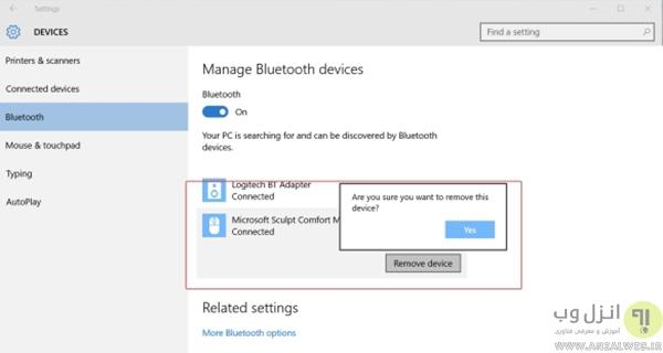 حذف اتصال بلوتوث در ویندوز 10