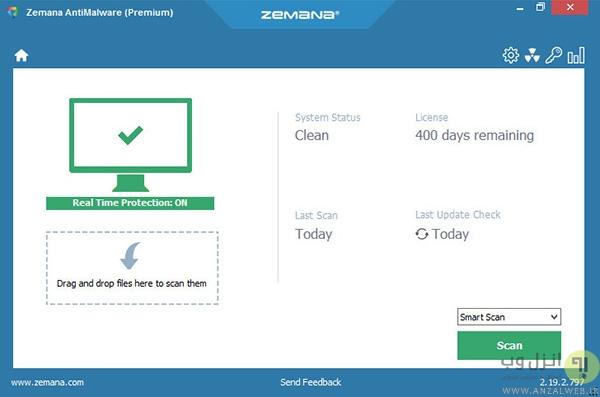برنامه Zemana AntiMalware Portable برای ویروس کشی پرتابل ویندوز