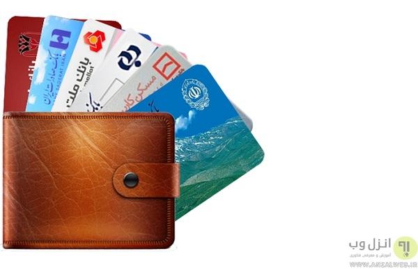 چگونه رمز دوم کارت را اینترنتی بگیریم؟ نحوه گرفتن رمز دوم کارت بانک ملی ، ملت و..