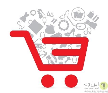 قدرتمندترین فروشگاه سازهای رایگان خارجی با نسخه فارسی شده