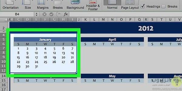 تبدیل فایل EXCEL به PDF