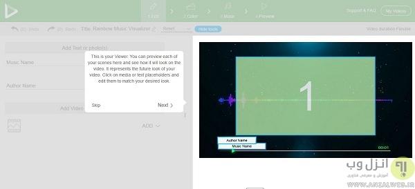 آموزش ساخت موزیک پلیر اکولایزر به صورت آنلاین