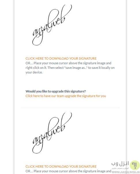 ساخت امضای الکترونیکی فارسی و انگلیسی زیبا