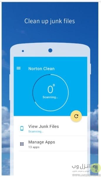 ابزار پاک کننده اندروید Norton Clean