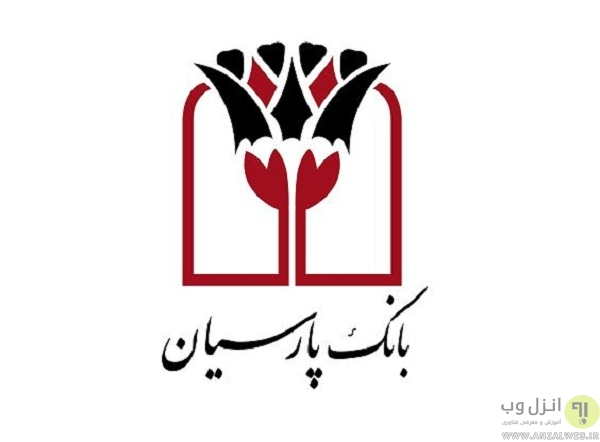 گرفتن رمز دوم کارت پارسیان