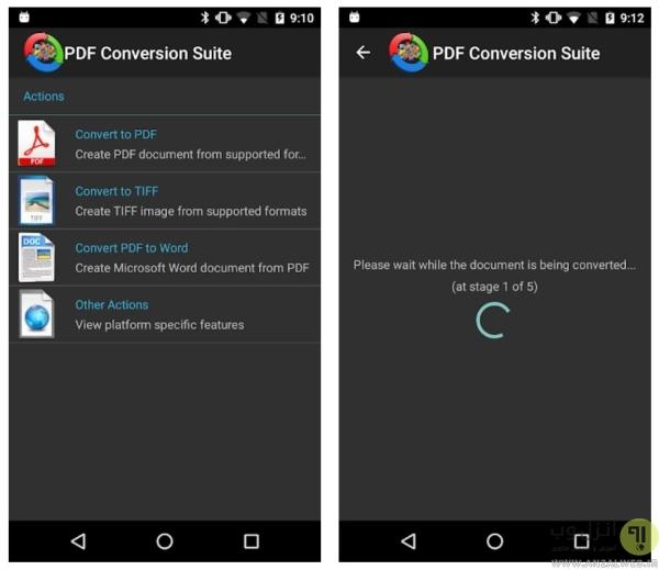 تبدیل فایل پی دی اف به ورد با PDF Conversion Suite