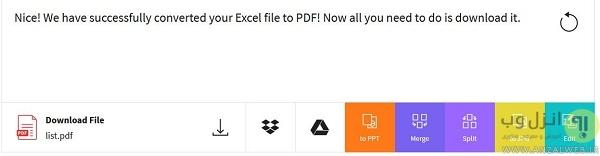 سایت تبدیل اکسل به PDF