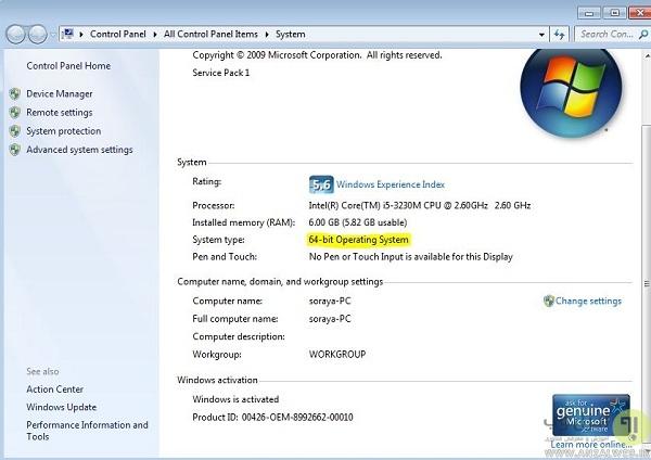نحوه تشخیص ورژن ویندوز 7، ویستا، سرور 2008 و R2