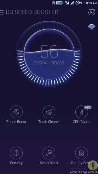 برنامه DU Speed Booster & Cleaner