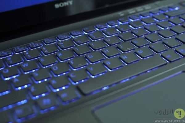 تنظیم روشنایی نور پس زمینه صفحه کلید لپ تاپ