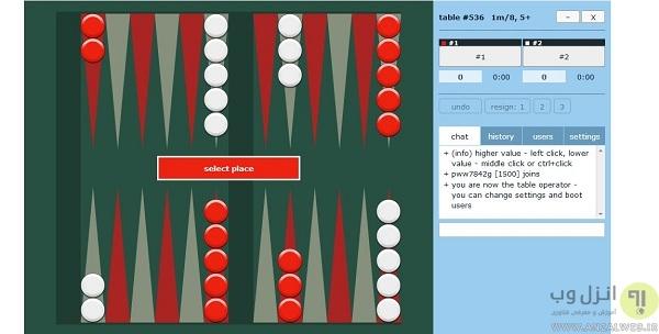 بازی آنلاین تخته نرد دو نفره در Playok