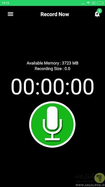 ضبط نامحسوس صدا اندروید Hidden Voice Recorder