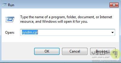 تشخیص نسخه ویندوز در ویندوز XP، 2000، سرور 2003
