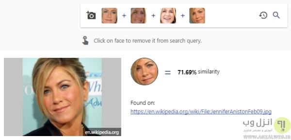 پیدا کردن چهره های مشابه توسط PimEyes