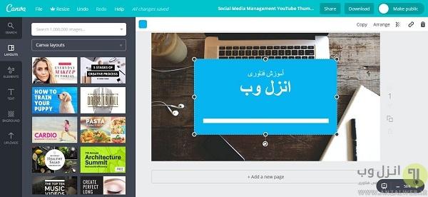 گرفتن تصویر بند انگشتی(Thumbnail) از ویدیو