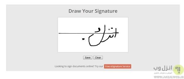 ساخت آنلاین امضاء در سایت onlinesignature