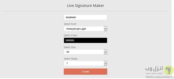 طراحی امضای هنری در onlinesignature
