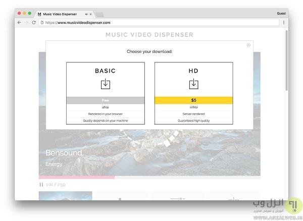ساخت موزیک پلیر اکولایزر آنلاین