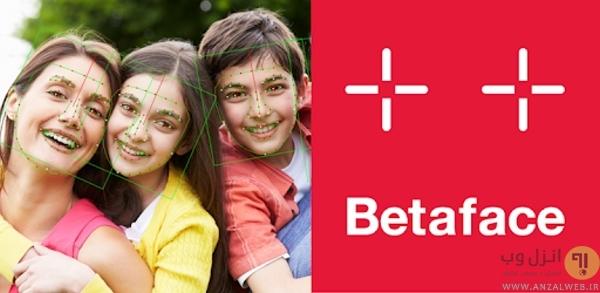 بررسی چهره BetaFace