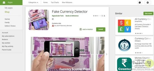 نرم افزار تشخیص چک پول تقلبی