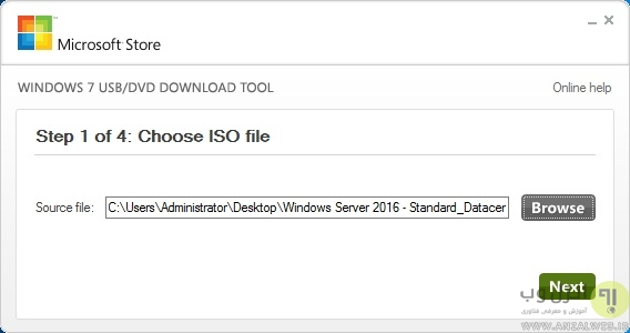 نرم افزار ساخت فلش بوت ویندوز 7