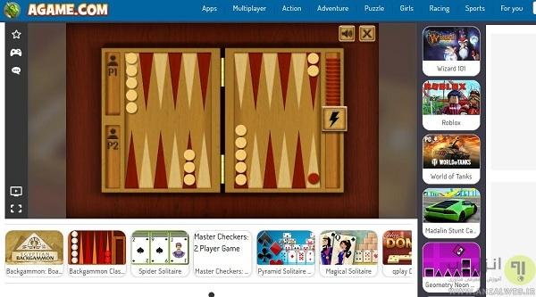 بازی تخته نرد کلاسیک آنلاین در agame